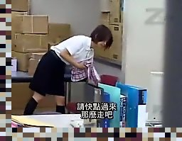 office japanese wife